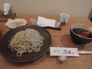 蕎麦 乃田